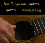 Moonstone CD: 17 Original Solo Compositions.